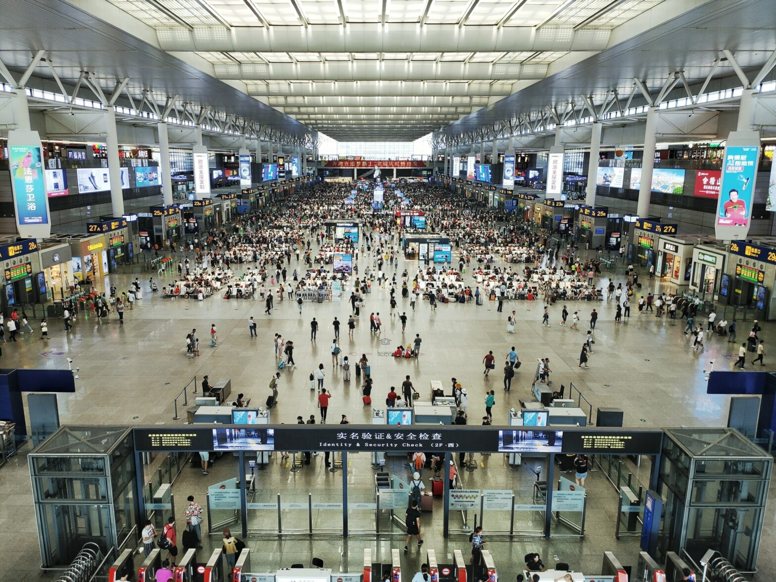 Olika krav för inresa utan visum